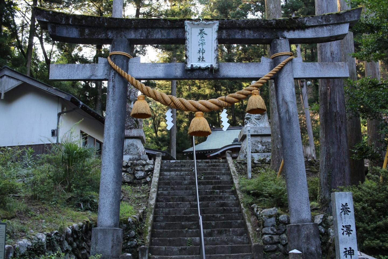 あきる野市養沢 養澤神社の写真1