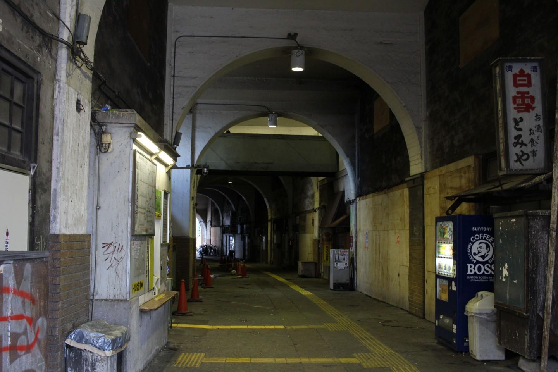 横浜市鶴見区 JR鶴見線 国道駅の写真2