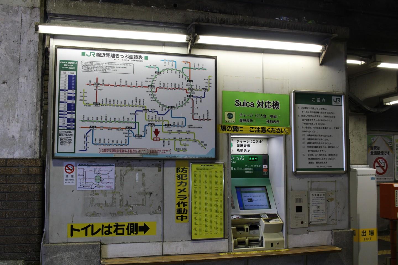 横浜市鶴見区 JR鶴見線 国道駅の写真4