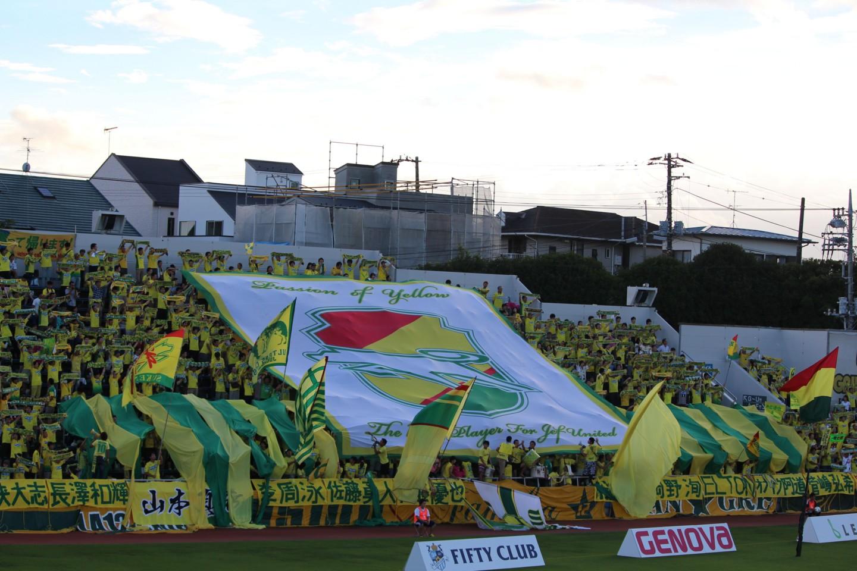 2016.07.31 明治安田生命J2リーグ 第26節 横浜FC VS ジェフ千葉の写真1