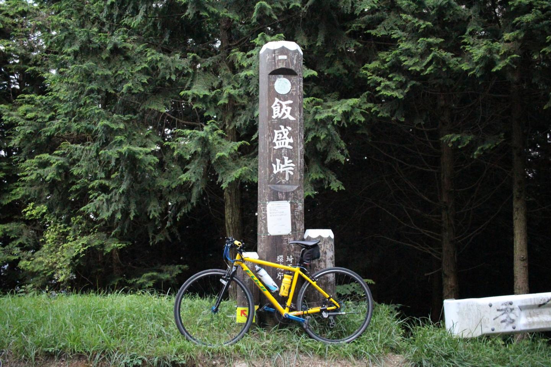 飯盛峠にてフジ パレットの写真