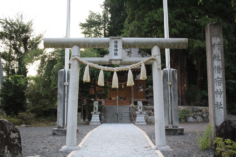飯能市長沢 借宿神社の写真1