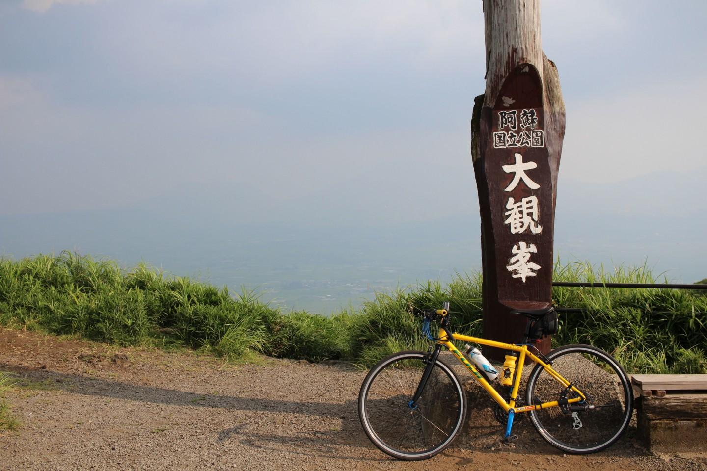 大観峰にてFUJI Paletteの写真