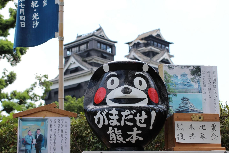 震災4ヶ月後の熊本城の写真