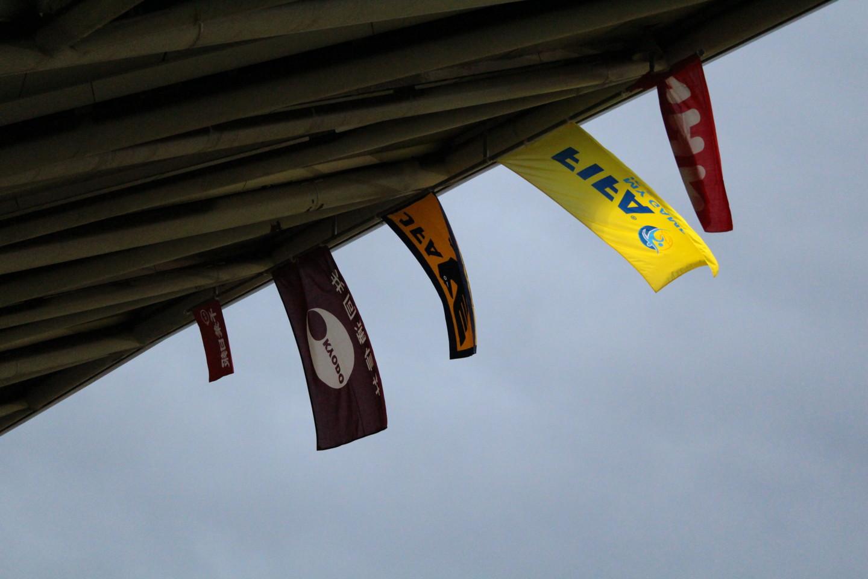 天皇杯1回戦 ジェフ千葉 VS 北海道教育大学岩見沢校 フラッグの写真