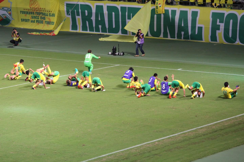 天皇杯 2回戦 千葉 VS 金沢 勝利のデングリの写真