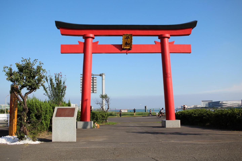 旧穴守稲荷神社大鳥居の写真