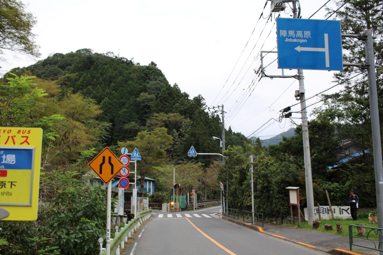入山峠と和田峠の分岐の写真