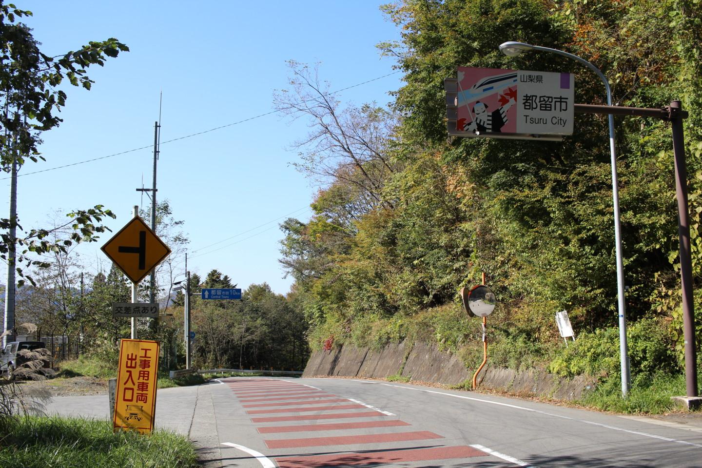 道坂峠から都留市方面の写真