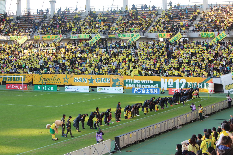 J2 第41節 千葉 VS 札幌 シーズン終了セレモニー後の挨拶の写真
