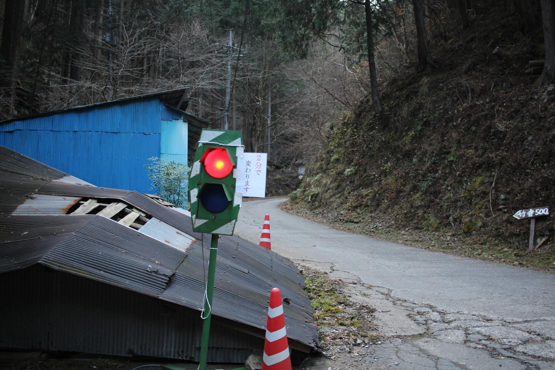 飯能市 竹寺前の信号の写真