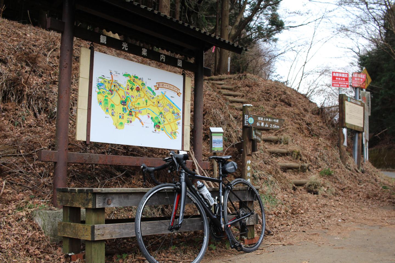 林道南山の頂上にてFUJI Roubaix 1.3の写真
