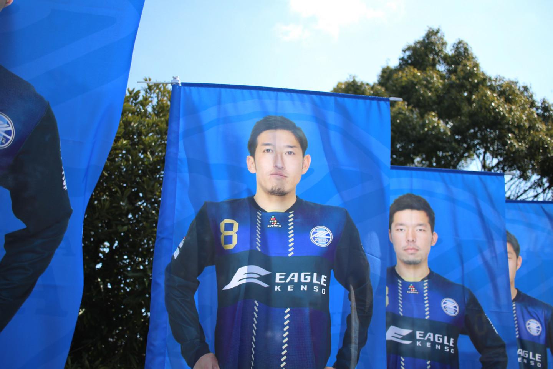 J2 第1節 町田 VS 千葉 谷澤選手の旗の写真