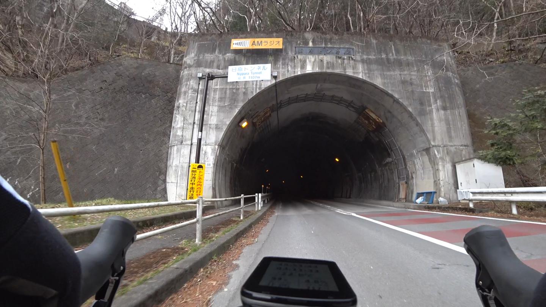 日原トンネルの写真