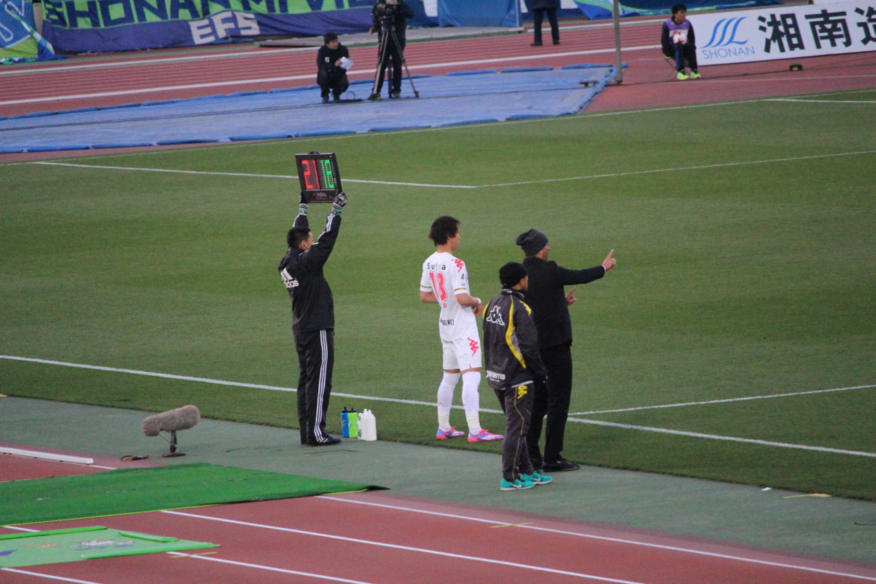 J2 第5節 湘南 VS 千葉 交代を待つ吉田眞紀人選手の写真
