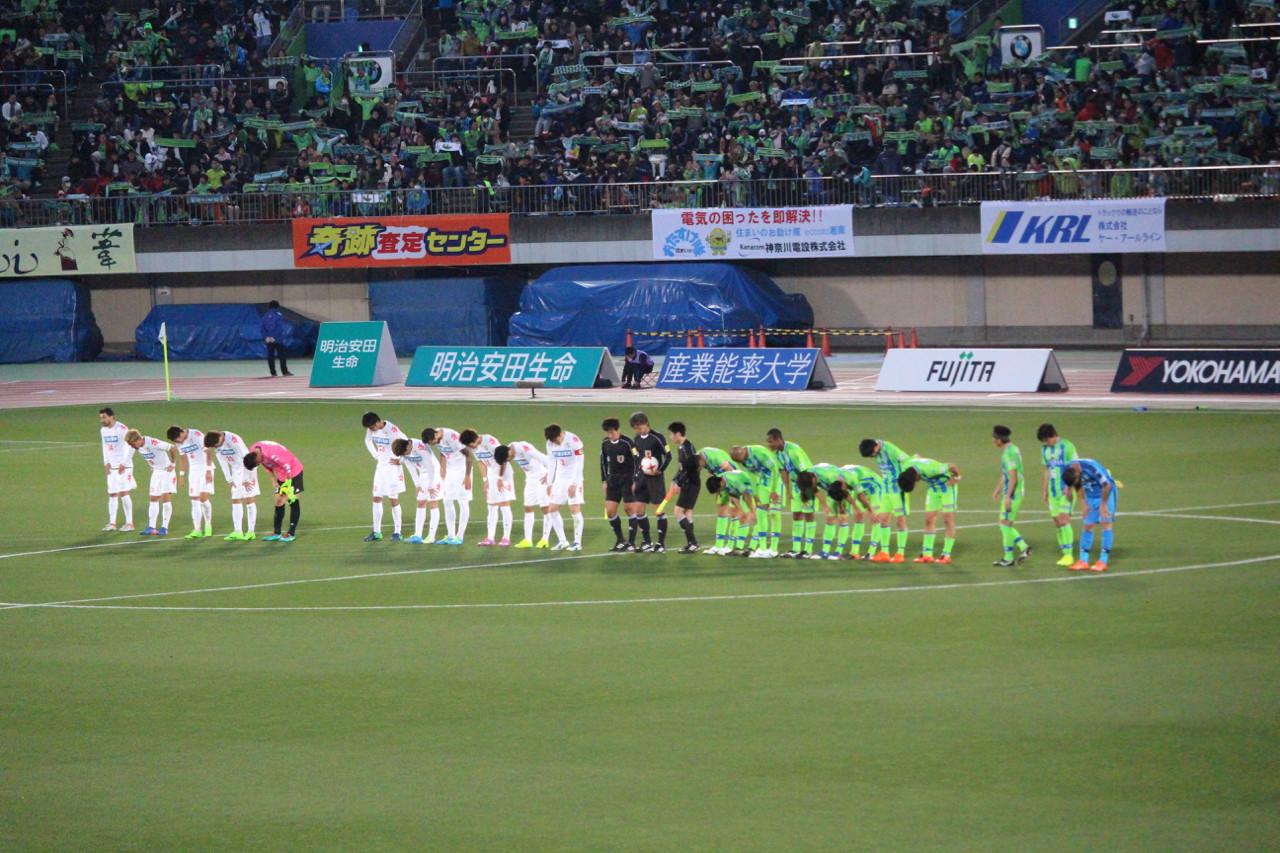 J2 第5節 湘南 VS 千葉 試合終了後の写真
