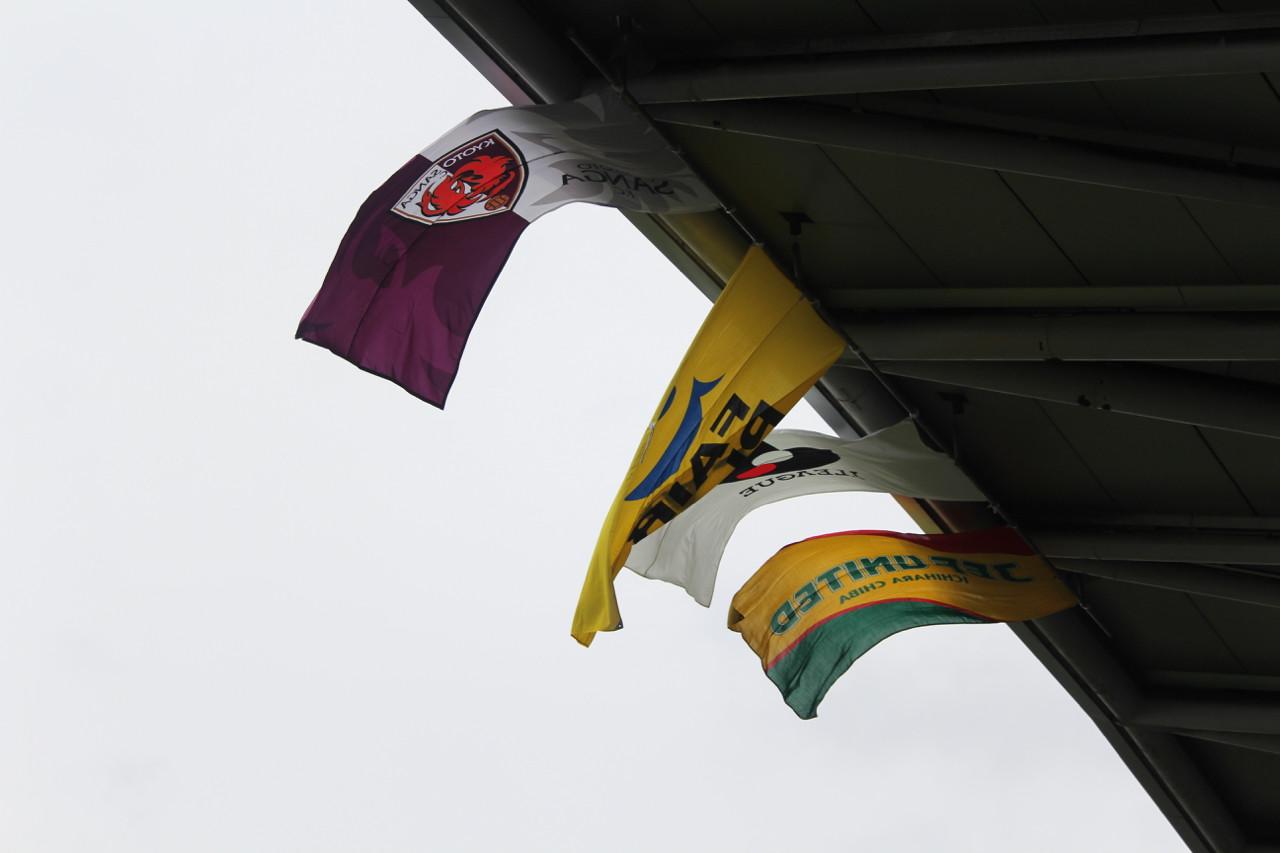 J2 第6節 千葉 VS 京都 フラッグの写真