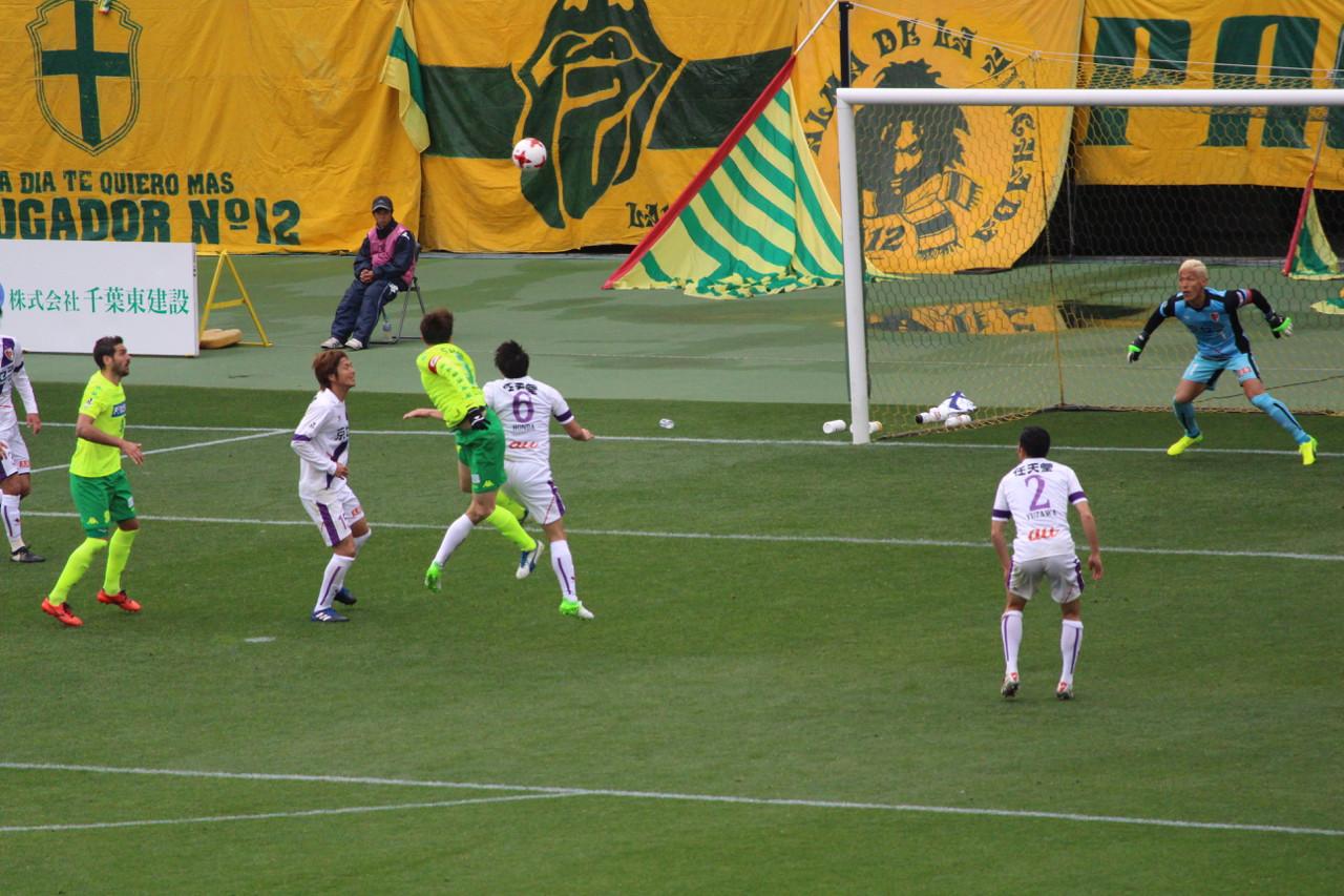 J2 第6節 千葉 VS 京都 近藤選手のゴールの写真