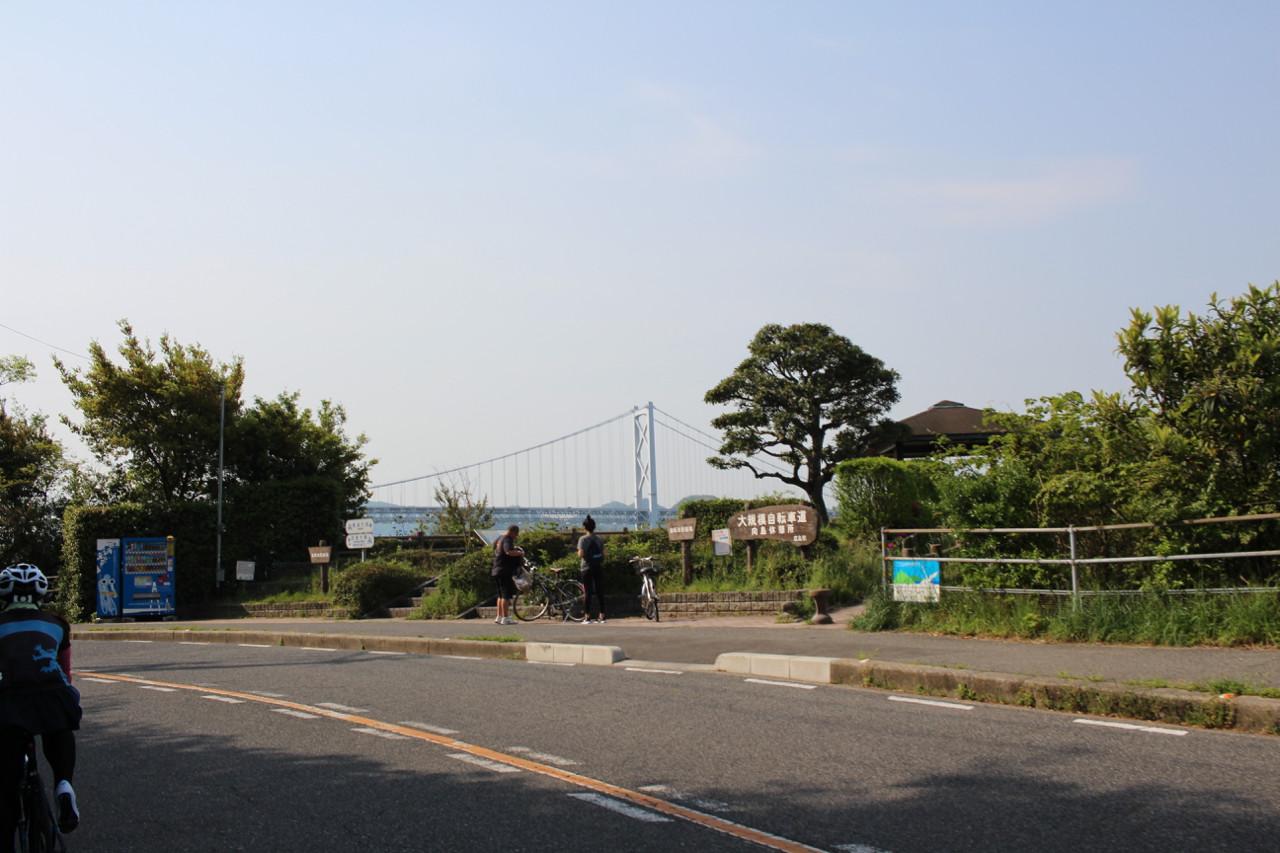 しまなみ海道 向島から見える因島への橋の写真