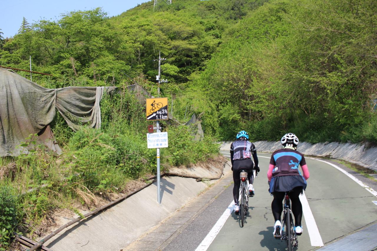 しまなみ海道 向島から因島への橋のスロープの写真