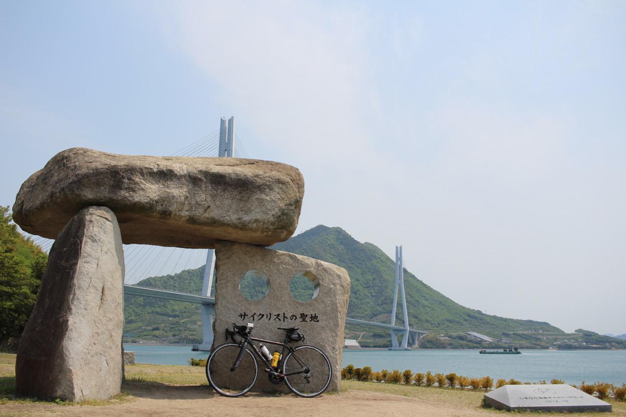 しまなみ海道 サイクリストの聖地にてFUJI ROUBAIXの写真