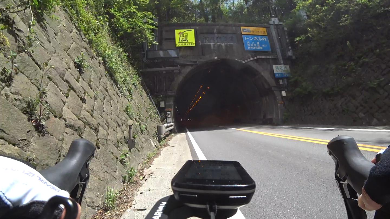 国道11号 小松街道の河之内トンネルの写真