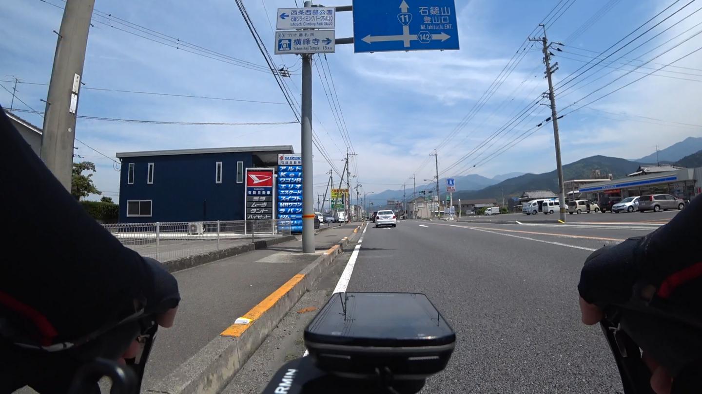 国道11号 横峰寺の看板の写真