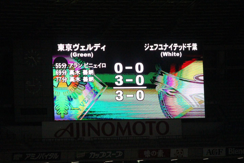 J2 第14節 東京V VS 千葉 試合終了間際の電光掲示板の写真