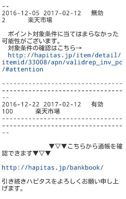 f:id:t-k-ddw-k-t-c:20170219221826j:plain