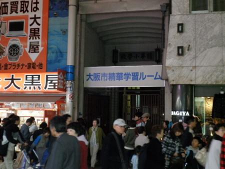 f:id:t-kagawa:20101127162436j:image:w400