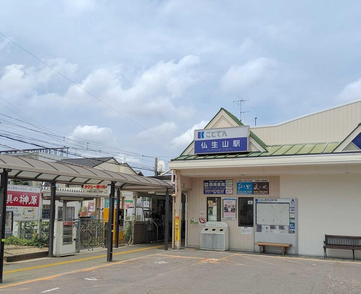 f:id:t-kashima:20190701131238j:plain