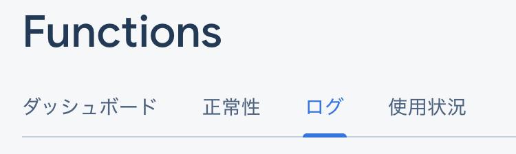 f:id:t-kashima:20191210223043p:plain:w320