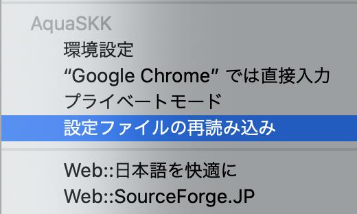 f:id:t-kashima:20200618005642p:plain:w240