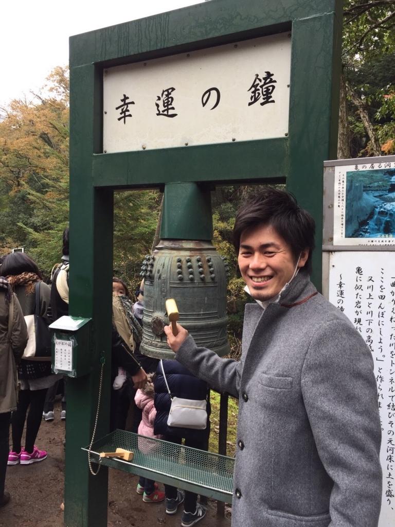 f:id:t-kawamura:20170202205444j:plain