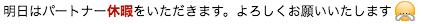 f:id:t-kawamura:20170414190945p:plain