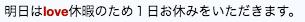 f:id:t-kawamura:20170414190949p:plain