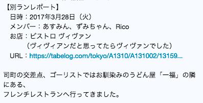f:id:t-kawamura:20170414191917p:plain