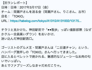 f:id:t-kawamura:20170414191921p:plain