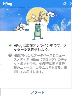 f:id:t-kawamura:20170906121113p:plain
