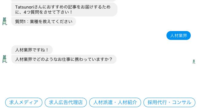 f:id:t-kawamura:20170906121710p:plain