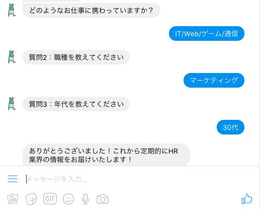 f:id:t-kawamura:20170906122543p:plain
