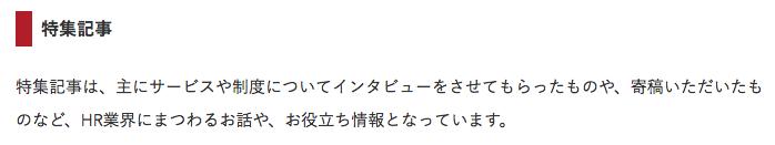 f:id:t-kawamura:20170929191636p:plain