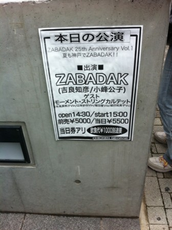 f:id:t-kawase:20110821022503j:image:left