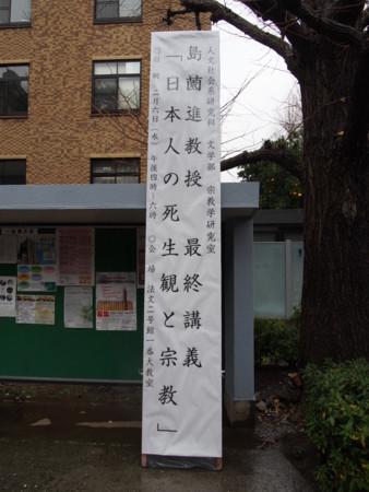 f:id:t-kawase:20130206120618j:image:left