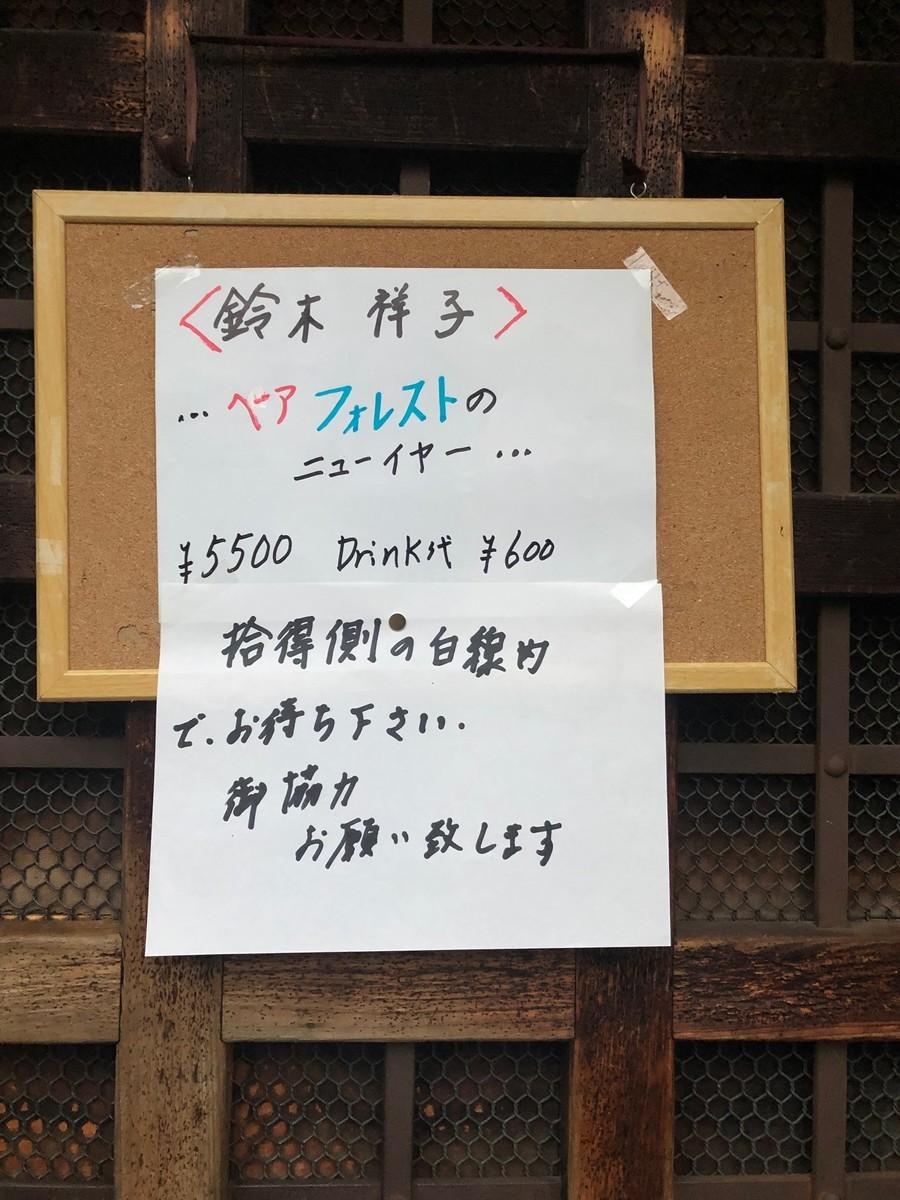 f:id:t-kawase:20200112170855j:plain