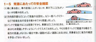 f:id:t-kazu-t:20161022215745j:plain