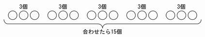 f:id:t-kazu-t:20170819010509j:plain