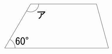 f:id:t-kazu-t:20170823013726j:plain