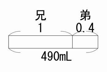 f:id:t-kazu-t:20170913020628j:plain