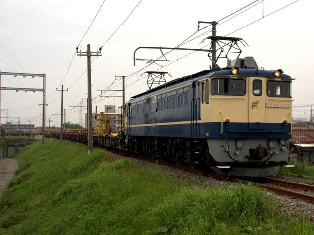 IMGP2925-001